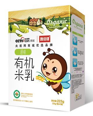 雅培健有机米乳——多重口味满足宝宝营养需求