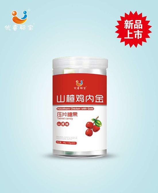 恭贺:贵州都匀黄仕美成功代理优睿聪宝营养品品牌