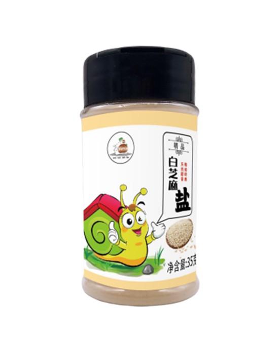 恭賀:山東青島李菲成功代理蝸蝸散步小零食品牌   生意興隆·財源廣進