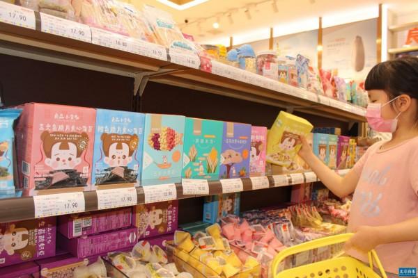 """儿童零食怎么选?良品铺发布首个儿童零食子品牌""""良品小食仙"""" 为选择困难症妈妈做选择"""