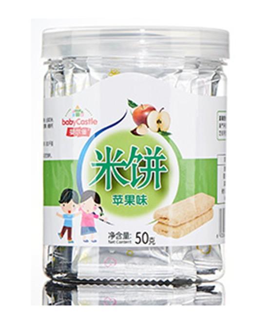 恭贺:广东清远李女士与婴尔堡婴童零食品牌成功签约合作