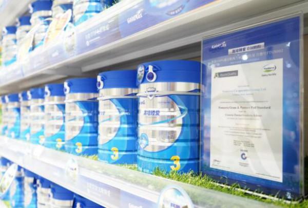 新西兰高培臻爱草饲奶粉双专利水解蛋白工艺 更多营养更好吸收