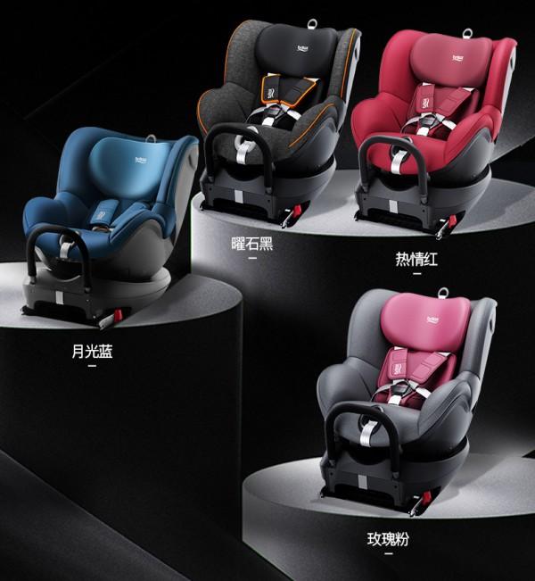 britax宝得适双面骑士儿童安全座椅   革新登场·与欧洲同步上市