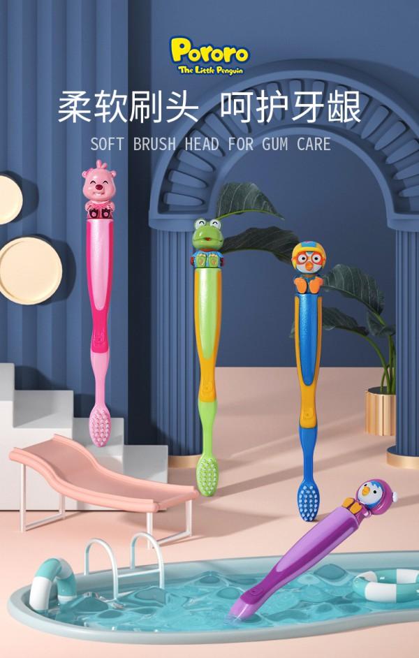 啵乐乐儿童软毛牙刷    科学培养宝宝刷牙的好习惯