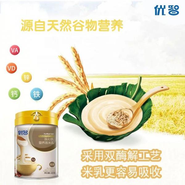 宝宝辅食添加婴幼儿米粉和粥哪个更适合呢?优智营养蒸米乳告诉你