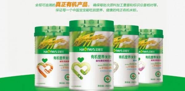 汉培仕小罐形有机营养米粉 科学配比营养·更健康