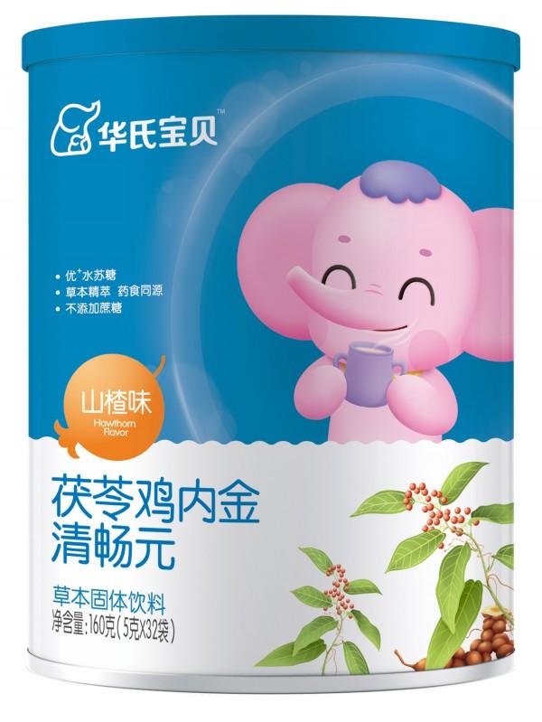 恭贺:有机辅食品牌华氏宝贝强势入驻全球婴童网 专注中国宝宝膳食营养