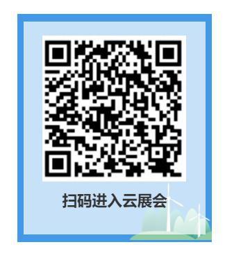 """爆款、促销、让利!6月12-14日华南国际幼教展""""云展会""""开创中国幼教造物节"""