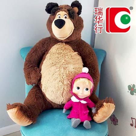 《玛莎和熊》和瑞华行正式携手合作 多款儿童玩具将在8月亮相