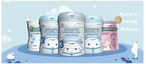 倍恩喜羊奶粉特別添加ARA+DHA益智組合   助力寶寶健康全面生長