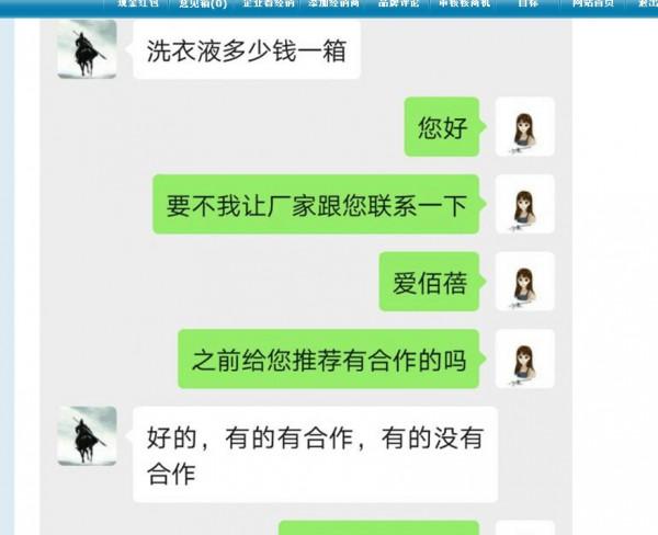 恭賀:江蘇蘇州陳志杰成功代理愛佰蓓紙尿褲品牌
