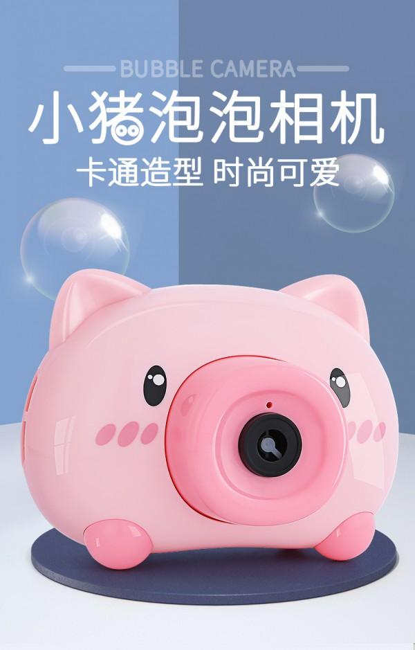 """斯纳恩网红全自动吹泡相机  非常适合现在的""""地摊经济""""哦"""