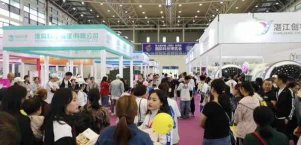 世界兒童產業博覽會2020年落戶東莞