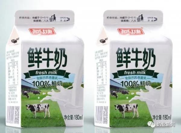 """上市公司燕塘乳業出現""""早產奶"""",到底是""""印刷失誤""""還是""""質量問題""""?"""