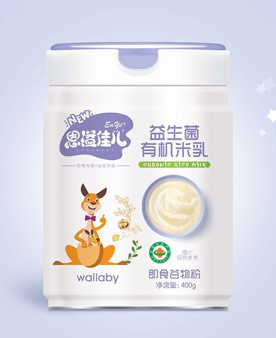 嬰幼兒輔食米乳怎么選?恩溢佳兒有機米乳 營養豐富 任你選