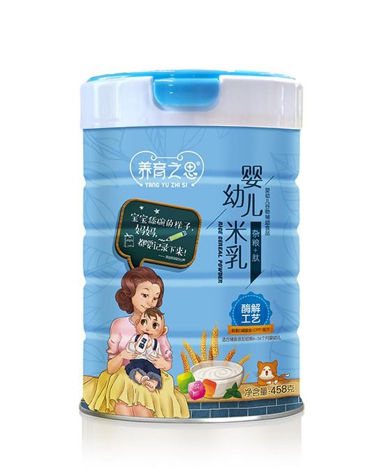 養育之恩米乳系列鈣鐵鋅+肽、雜糧+肽 寶寶輔食添加時期小伙伴