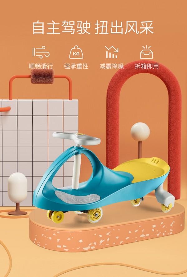 哪款玩具车适合宝宝  可优比宝宝玩具滑行万向轮扭扭车自主驾驶畅意出行
