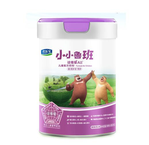 益生菌奶粉有哪些  君乐宝小小鲁班诠维爱A2儿童配方奶粉助力孩子的健康成长