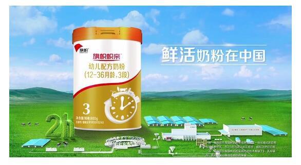 旗帜奶粉荣膺多项国际大奖   为中国宝宝提供品质新鲜、安全放心的口粮
