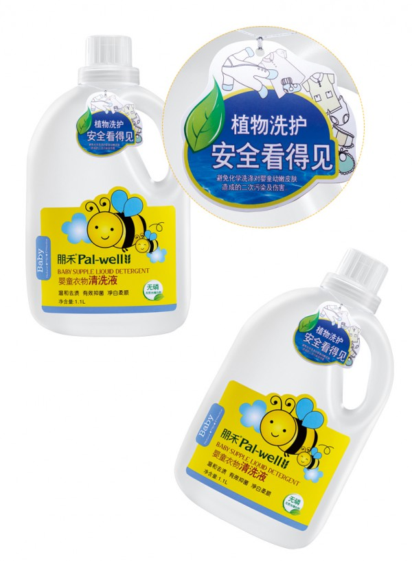 朋禾婴儿植物去渍洗衣液    植物洗涤优选配方有效抑菌