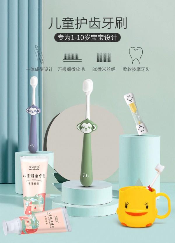 宝宝的牙刷有什么讲究  AIBEDILA爱贝迪拉儿童超细软毛牙刷万根刷毛轻柔护齿