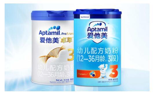 Aptamil爱他美奶粉   安全无需质疑的进口奶粉品牌