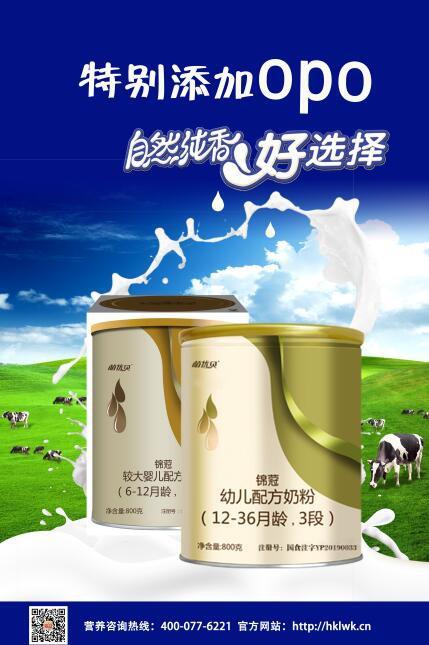 如何给宝宝选奶粉   给宝宝选奶粉时要注意哪些  萌优贝(力维康)奶粉透明每一关·承诺每一罐