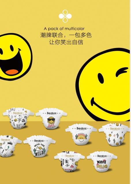 碧芭笑脸婴儿纸尿裤 用微笑诠释 为爱新生 陪伴宝宝畅享整个婴儿期
