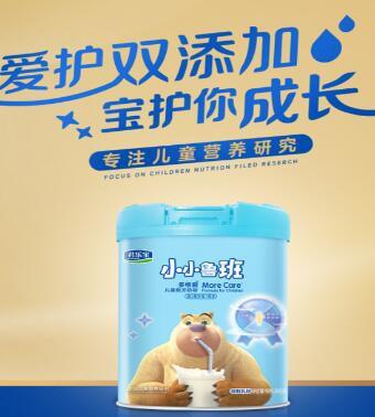 4段奶粉怎么选   君乐宝多维爱儿童成长奶粉助力宝宝的健康成长