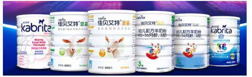 佳贝艾特羊奶粉坚守高端纯正呵护 深受广大消费者的青睐