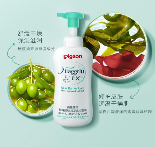 贝亲海藻精粹婴儿洗发沐浴洗护二合一    海藻精粹温和滋润肌肤不干燥
