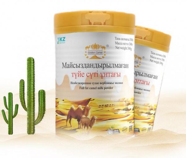 """金骆驼源自哈沙克斯坦""""黄金奶源带""""  好奶源·更营养"""