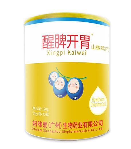 妈咪爱(广州)有哪些产品系列?   如何代理妈咪爱(广州)营养品