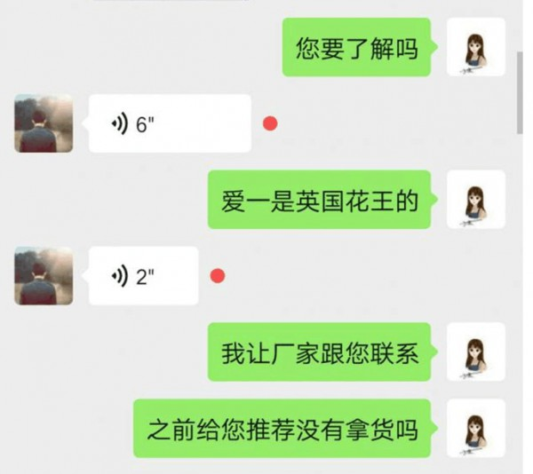 恭賀:遼寧鐵嶺盧先生成功代理英國花王紙尿褲品牌