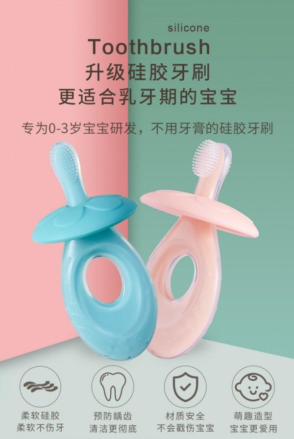 普漾宝宝硅胶软毛训练乳牙刷    可以咬的牙刷·牙刷磨牙棒二合一