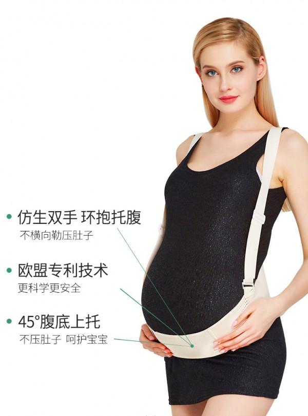 什么是托腹带   哪些孕妈妈需要用托腹带  百奈路孕妇专用护腰托腹带科学托腹安胎