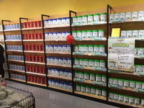 香港妈咪爱营养品市场发展如何  2020年市场还能够迎来春天吗
