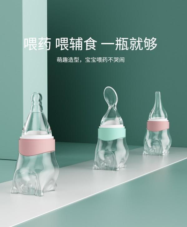 teenunix婴儿喂药神器 一瓶多用 单手喂药也轻松