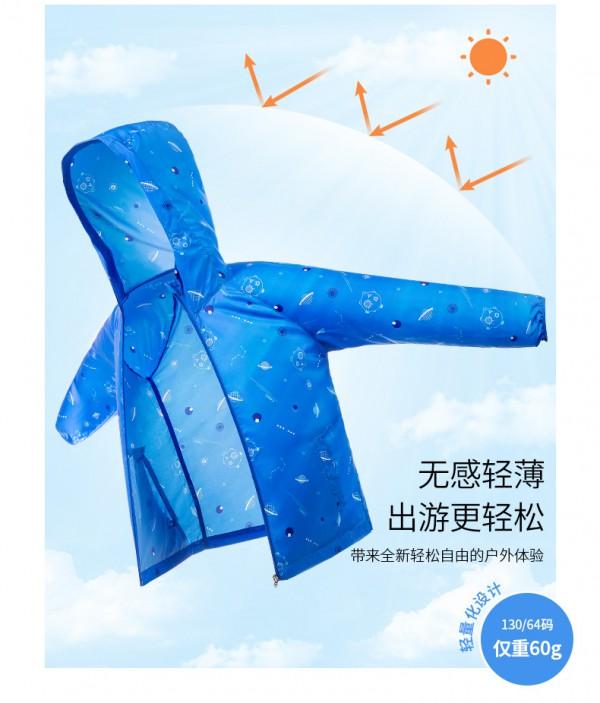骆驼儿童UPF50+透气防晒衣   无感轻薄·凉感透气让肌肤自由的呼吸