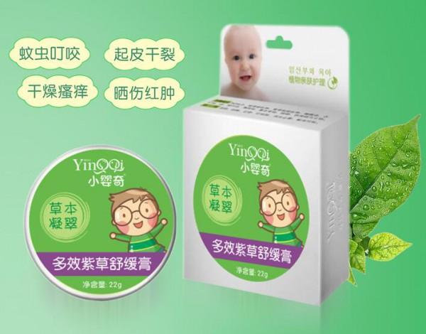 小婴奇多效紫草舒缓膏  韩国萃取技术·缓解多种宝宝肌肤问题