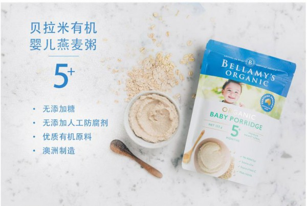 宝宝辅食米粉怎么加?贝拉米有机米粉宝宝辅食添加时期的首选
