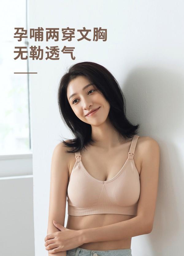 孕妇为什么需要穿哺乳文胸 十月结晶夏季薄款孕妇内衣清爽不闷热·让皮肤畅快呼吸