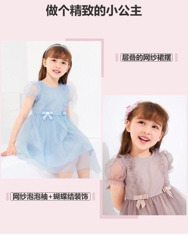 夏天到了儿童女宝宝的裙子哪些好看   巴拉巴拉夏装2020新款儿童连衣裙让宝宝做个精致的小公主