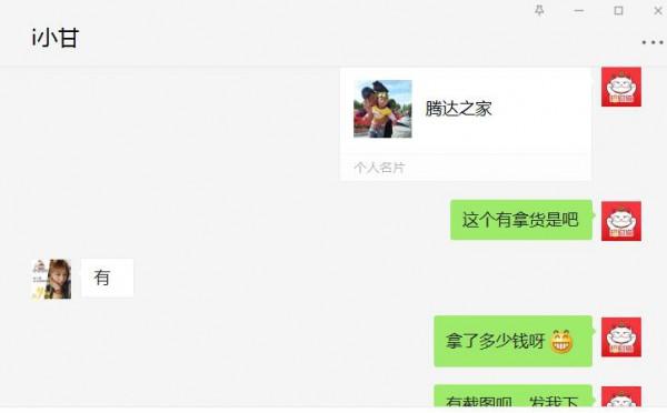 恭賀:河北滄州劉利平成功代理蝸蝸散步小零食品牌