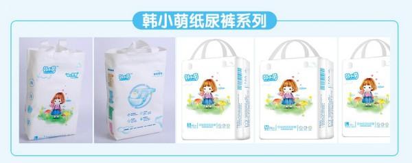 2020代理哪個母嬰品牌產品好銷  韓小萌再簽四川成都宋樞代理商