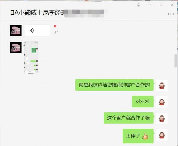 恭賀:四川成都王偉豪成功代理小熊威士尼零食品牌 預祝生意興隆·財源廣進