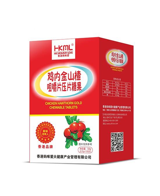 2020年加盟什么项目赚钱   香港妈咪爱营养品品牌邀您来加盟