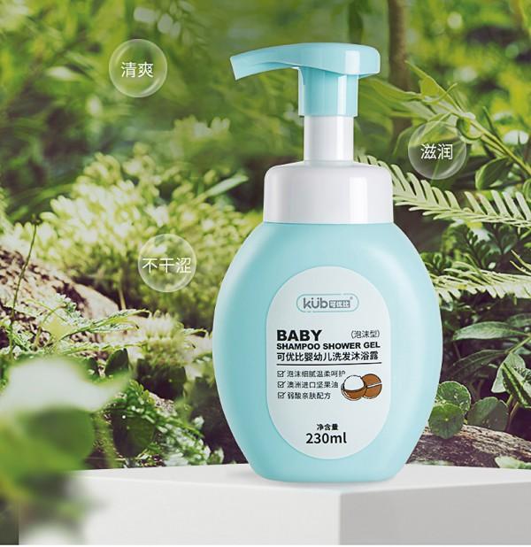 KUB可优比婴儿沐浴露洗发水二合一    温和无泪配方·呵护宝宝稚嫩的皮肤