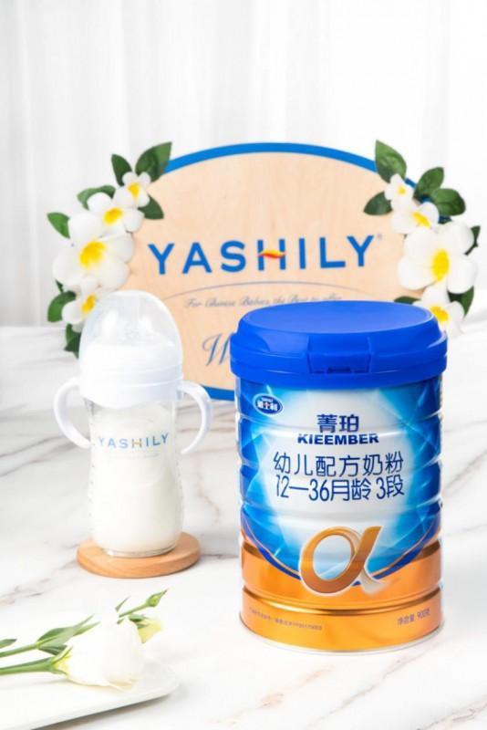 """雅士利菁珀奶粉 """"上好奶源,优质配方"""" 为中国宝宝提供品质上乘、安全优质的口粮"""
