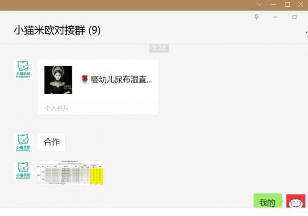 恭賀:河南商丘劉莎莎成功代理小鯨悠悠紙尿褲品牌